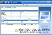 Comodo AntiVirus скриншот 2