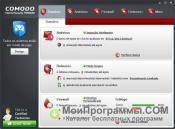 Comodo AntiVirus скриншот 3