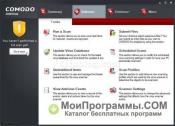 Comodo AntiVirus скриншот 4