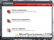 Comodo Cleaning Essentials скриншот 1