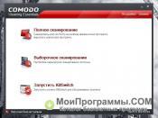 Скриншот Comodo Cleaning Essentials