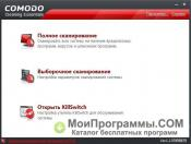 Comodo Cleaning Essentials скриншот 4