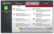 Comodo для Mac OS скриншот 4