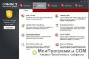 Comodo для Windows 7 скриншот 1