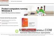 Comodo для Windows 8 скриншот 2