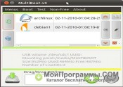 MultiBoot USB скриншот 2