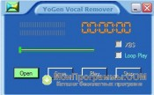 Yogen Vocal Remover скриншот 1