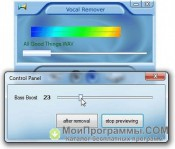 Yogen Vocal Remover скриншот 3