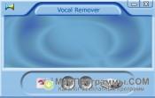 Скриншот Yogen Vocal Remover