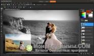 PaintShop Pro скриншот 1