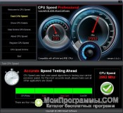 CPU Speed Professional скриншот 1