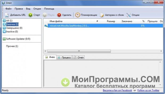 Acdsee Pro скачать русская версия для Windows 10 торрент