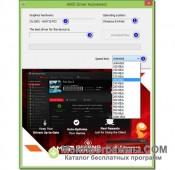 AMD Driver Autodetect скриншот 1