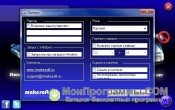 USB Manager скриншот 2