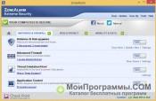 ZoneAlarm Pro скриншот 2