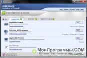 ZoneAlarm Pro скриншот 3