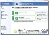 ZoneAlarm Pro скриншот 4