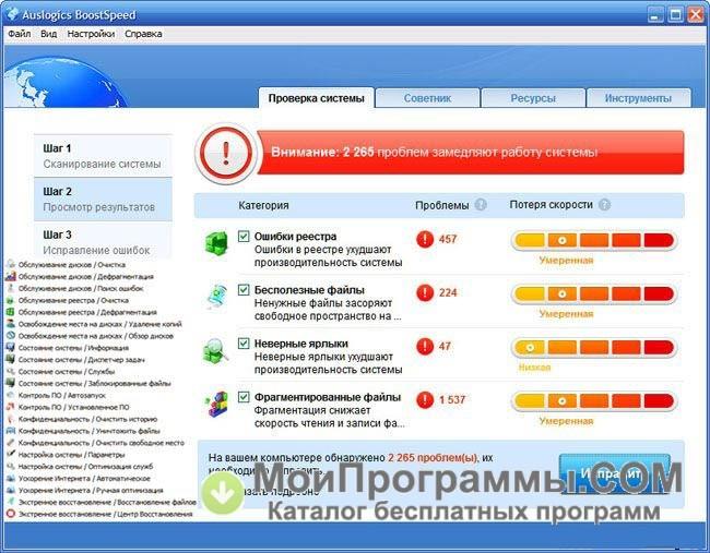 Программа амиадмин скачать бесплатно на компьютер