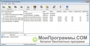 Active File Recovery скриншот 1