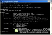 Lame MP3 Encoder скриншот 3