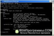 Скриншот Lame MP3 Encoder