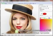 Makeup Guide скриншот 1