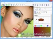 Makeup Guide скриншот 3