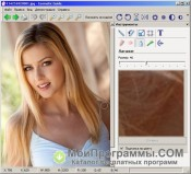 Cosmetic Guide скриншот 3