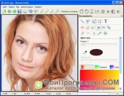 Cosmetic Guide скриншот 4