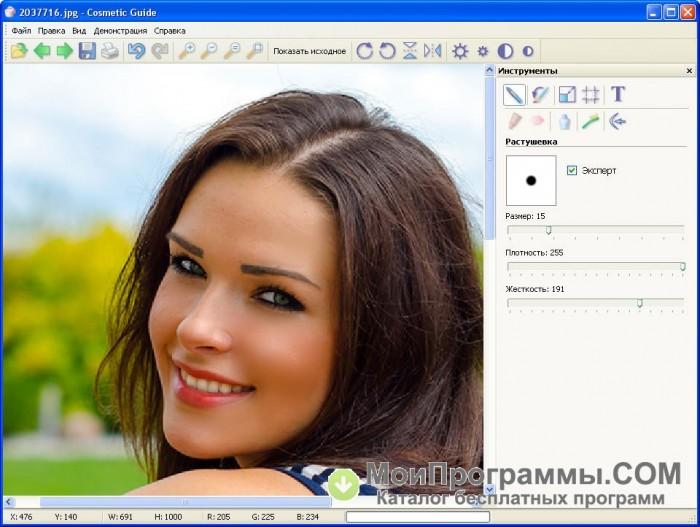 Guide полную cosmetic программу
