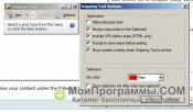 Скриншот Snipping tool