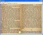 Cool Reader скриншот 1