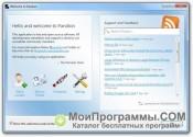 Pandion скриншот 3