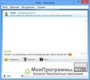 Pandion скриншот 4