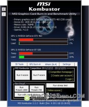 Скриншот MSI Kombustor