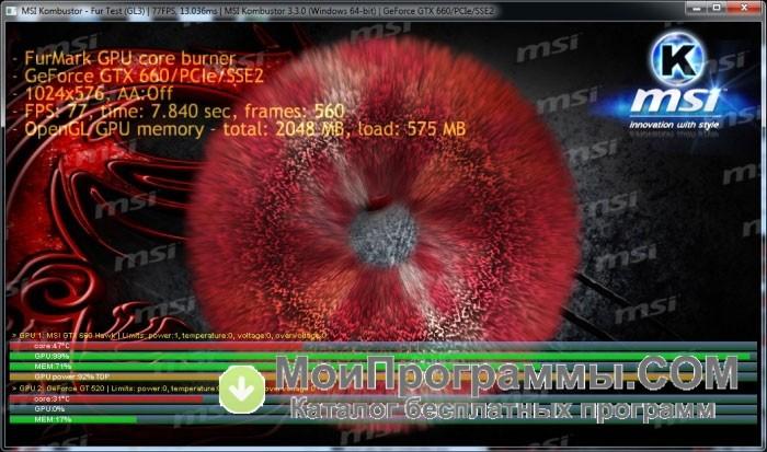 Msi Kombustor скачать с официального сайта - фото 4