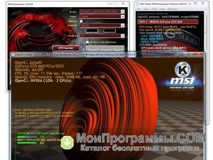 Msi Kombustor скачать с официального сайта - фото 3