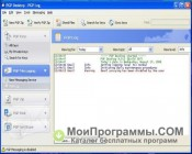PGP Desktop скриншот 1