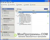 PGP Desktop скриншот 2