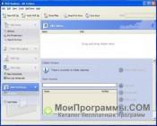 PGP Desktop скриншот 3