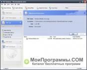 PGP Desktop скриншот 4