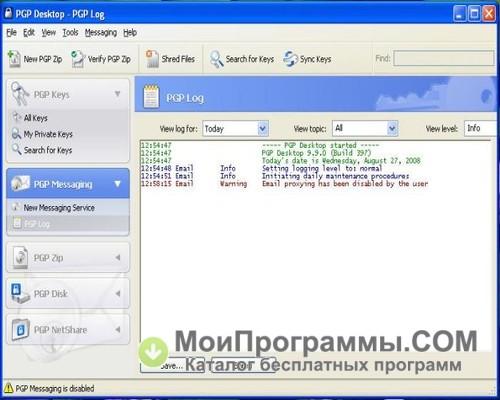 Pgp скачать на русском