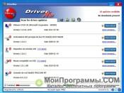 DriverMax скриншот 3
