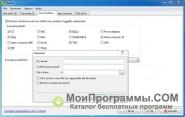 PeaZip скриншот 2