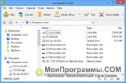 Скриншот PeaZip