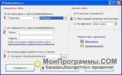 Скриншот DesktopMania