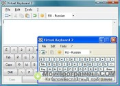 Virtual Keyboard скриншот 4
