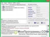 AVZ скриншот 4