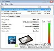 HDD Health скриншот 4