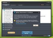 JetClean скриншот 2